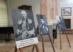 Mirzə Fətəli Axundzadənin xatirəsi Gürcüstanın mərkəzi kitabxanasında anılıb