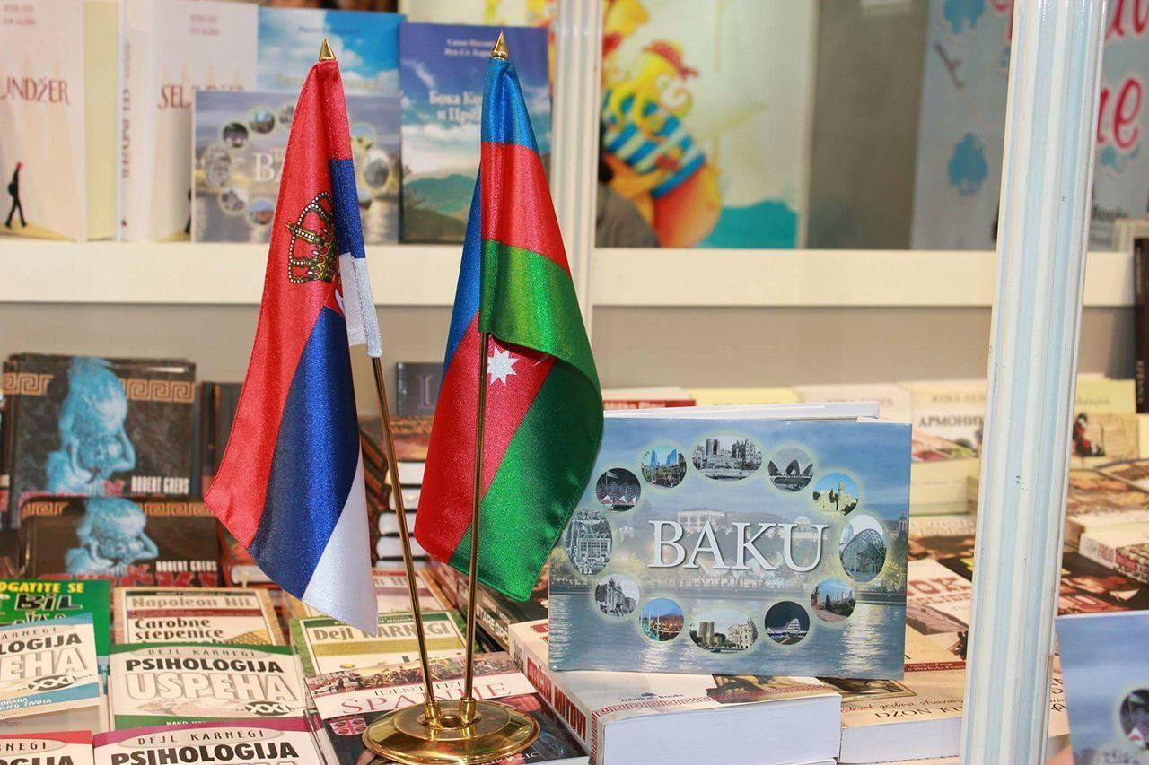 Belgrade Book Fair features book about Baku architecture