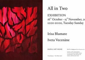В Баку состоится выставка латвийских художниц