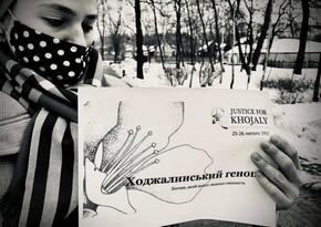 Украинская молодёжь провела акцию Справедливость для Ходжалы
