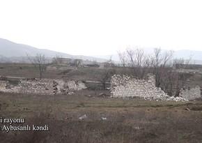 Видеокадры из села Ашагы Айбасанлы Физулинского района