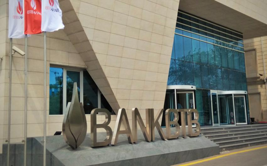 Bank BTB aqrar sektorda işləyən sahibkarlara dəstəyini davam etdirir