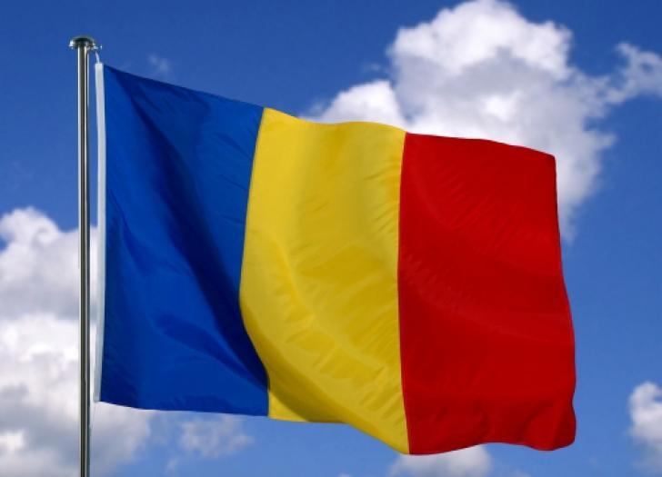 Определена кандидатура на пост посла Румынии в Азербайджане