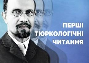 В Киеве при поддержке БМЦМ состоялась научная конференция