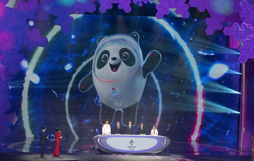 Qış Olimpiya Oyunlarının rəsmi maskotu təqdim olunub