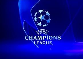 Лига чемпионов: Станут известны последние участники группового этапа