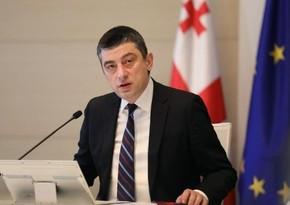 Gürcüstanın sabiq baş nazirinin tərəfdarları artır